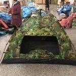 Автоматическая палатка 4-х местная + Кемпинг фонарь в подарок