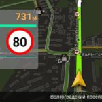 ВИДЕОРЕГИСТРАТОР-ЗЕРКАЛО DVR D35 GPS С КАМЕРОЙ ЗАДНЕГО ВИДА