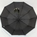 Зонт автоматический складной с кожаной ручкой Calm Rain